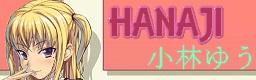 banner_2015030416392953d.jpg