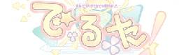 banner_20150304164853ba1.jpg