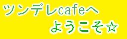 banner_201503071821280a8.jpg