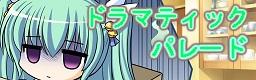banner_20150310235530293.jpg
