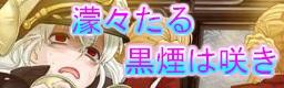 banner_20150311173904f22.jpg