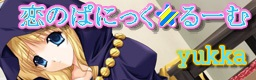 banner_20150403003328fa1.jpg