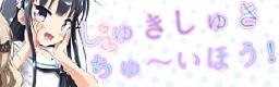 banner_201504091554257c9.jpg