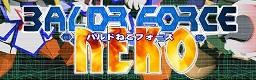 banner_20150427045527c6f.jpg