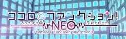 banner_20150606024609db3.jpg