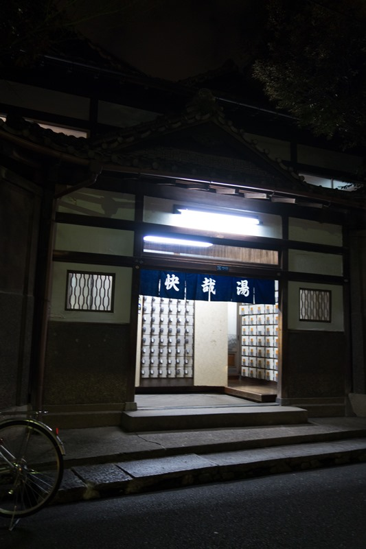 DSC03946-4.jpg