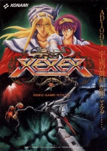 Xexex_arcade_flyer.jpg