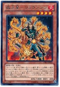 card100010146_1.jpg