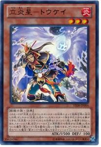 card100010917_1.jpg