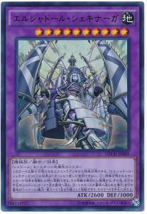card100018834_1.jpg