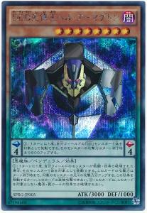 card100019061_1.jpg