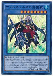 card100019700_1.jpg