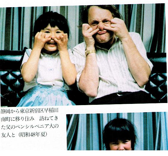 外国人のお兄さんと爆笑写真