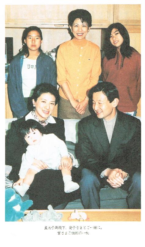 高円宮家と皇太子ご一家