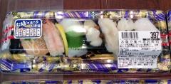 AEONのほぼ無脂肪お寿司