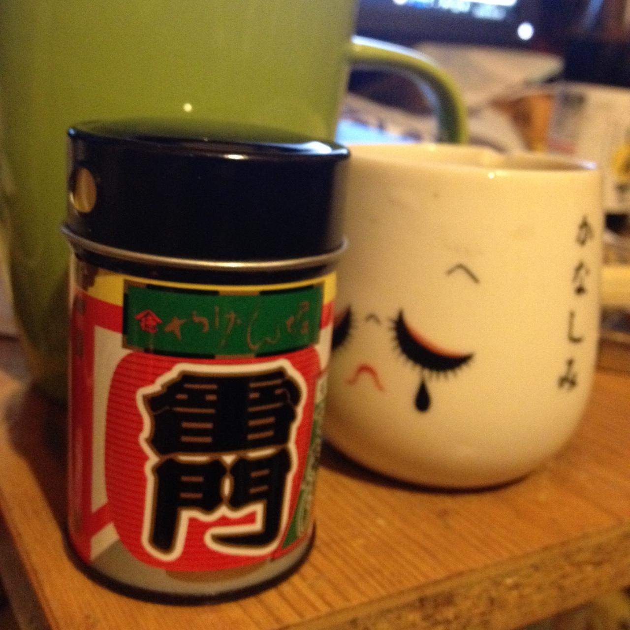 錦山年賀薬研堀