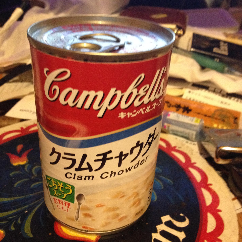 キャンベルのクラムチャウダー缶