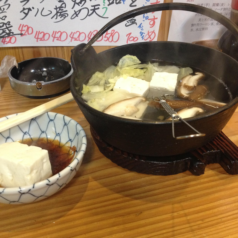 錦山の湯豆腐