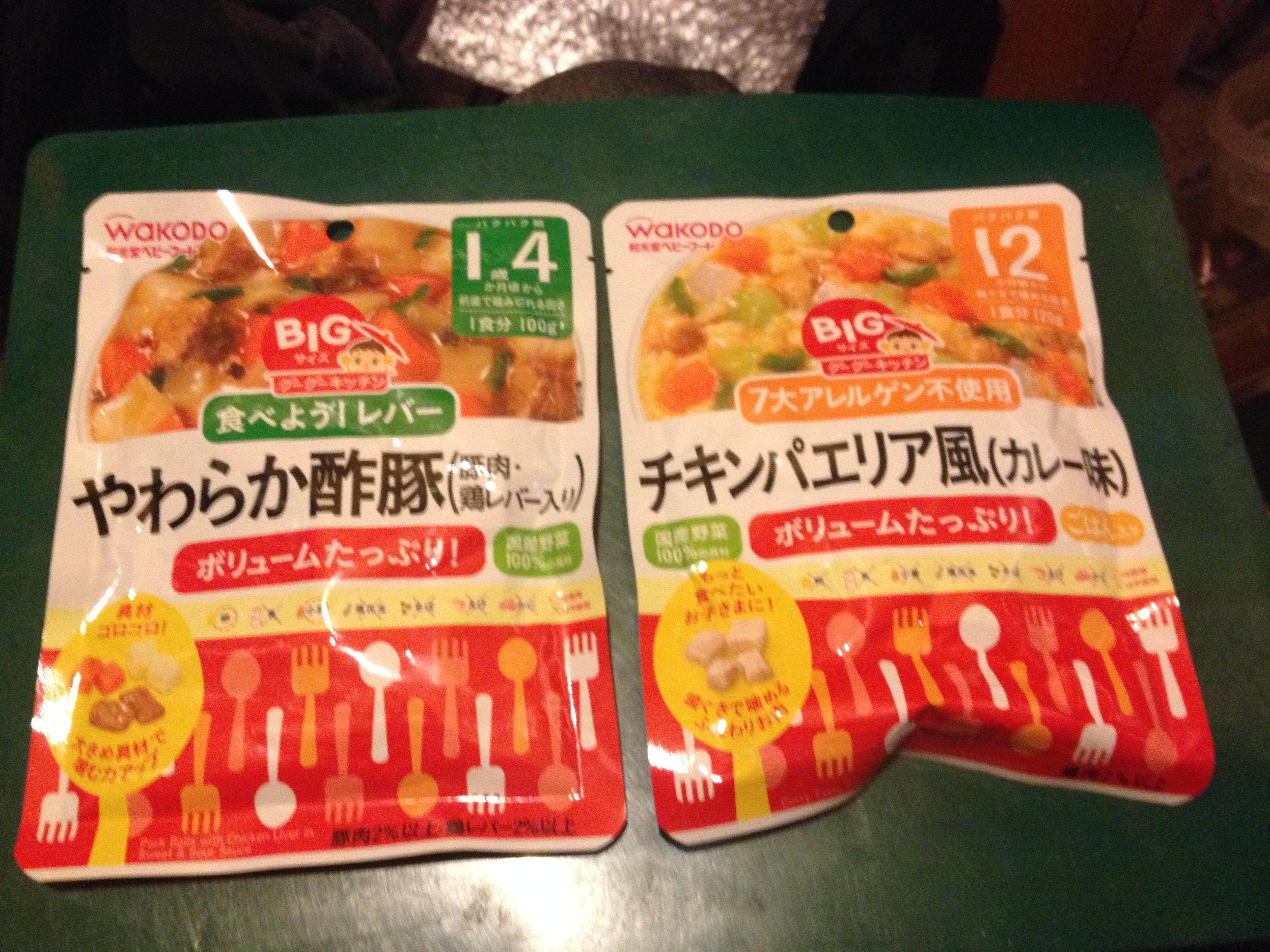 和光堂ベビーフード(やわらか酢豚とチキンパエリア)