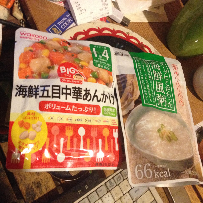 中華粥+中華離乳食