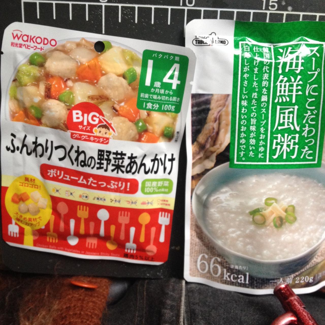 海鮮粥と離乳食あんかけ