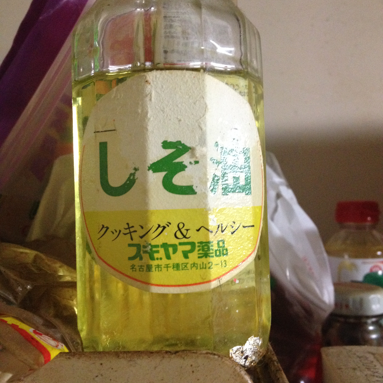 スギヤマ食品の紫蘇油