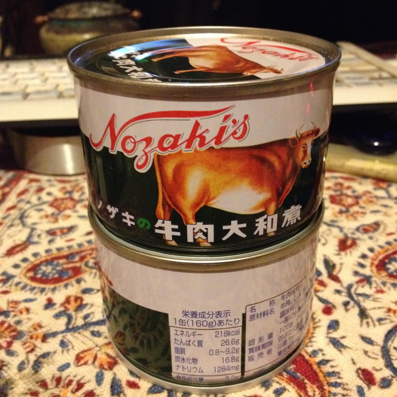 ノザキの牛肉大和煮缶