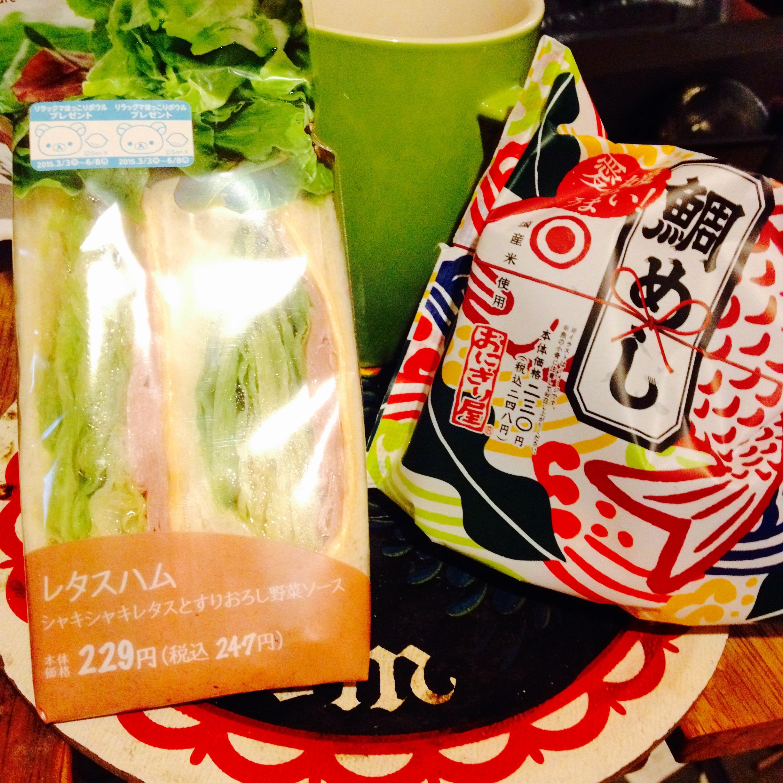 朝のコンビニ飯(脂質12.5 g)
