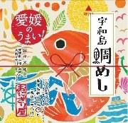 宇和島鯛飯おむすび by LAWSON