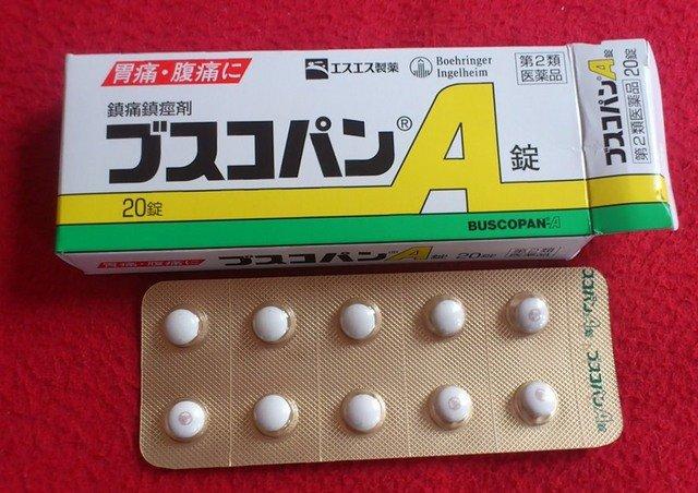 ブスコパンA錠