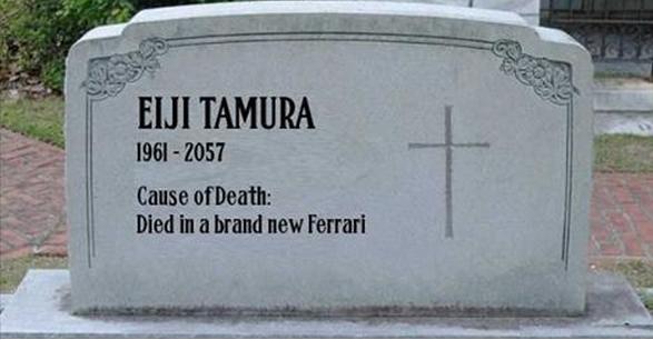 タムラ・サンティアーゴの墓標