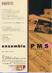 ensemble PMS May 24
