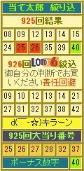 2014y12m17d_093149678.jpg