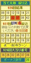 2014y12m20d_113027653.jpg