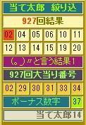2014y12m22d_185810105.jpg