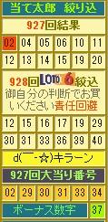 2014y12m24d_163021990.jpg