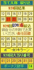 2014y12m26d_133200272.jpg