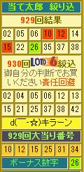 2014y12m30d_215326231.jpg