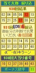 2015y01m07d_075953478.jpg