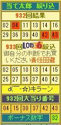 2015y01m13d_180718094.jpg
