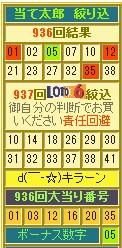 2015y01m28d_194945703.jpg