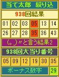 2015y02m02d_185747933.jpg