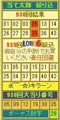 2015y02m04d_100306541.jpg