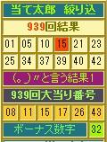 2015y02m05d_185725324.jpg