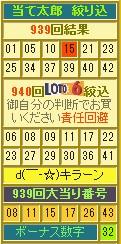 2015y02m08d_120916731.jpg