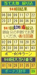 2015y02m10d_173516314.jpg