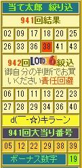2015y02m15d_193413473.jpg