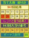 2015y02m16d_185814231.jpg