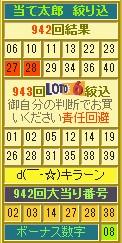 2015y02m18d_163801043.jpg