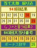 2015y02m19d_185738618.jpg